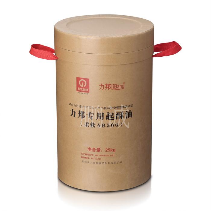 彩印全纸桶 PZAD-006
