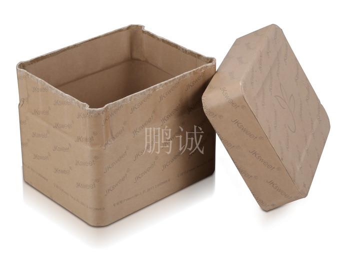 长方形纸桶28X38 PZRD-001