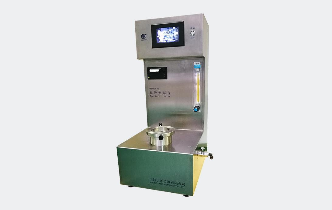 DH091A型孔径测试仪(冒泡试验台)