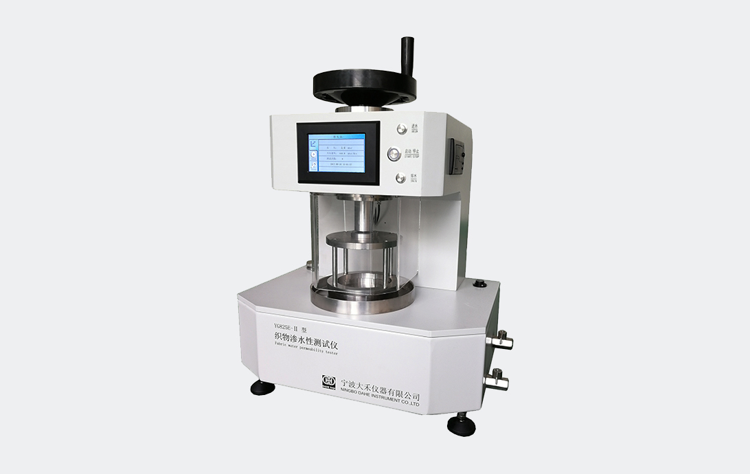 YG825E-Ⅱ型数字式织物渗水性测试仪