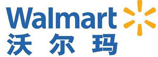 沃尔玛验厂Walmart