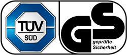 TüV标志产品认证