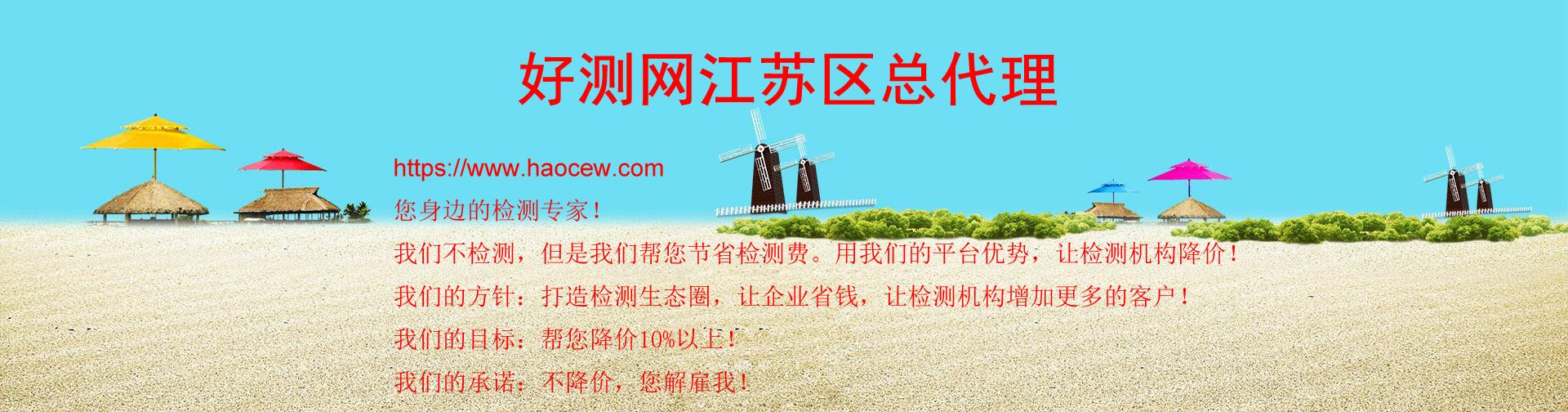 苏州铺路石企业管理咨询有限公司