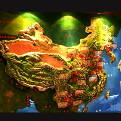 中国地图模型