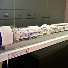 法国NFM模型