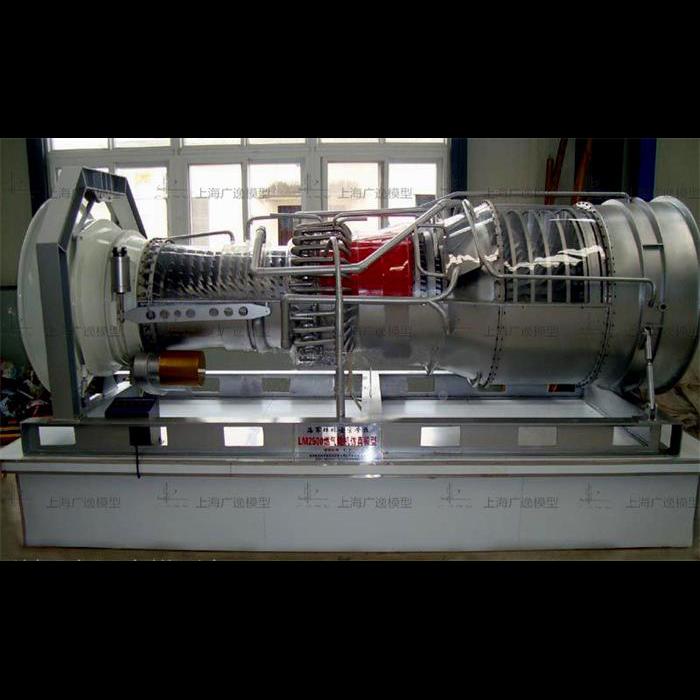 汽轮机模型3