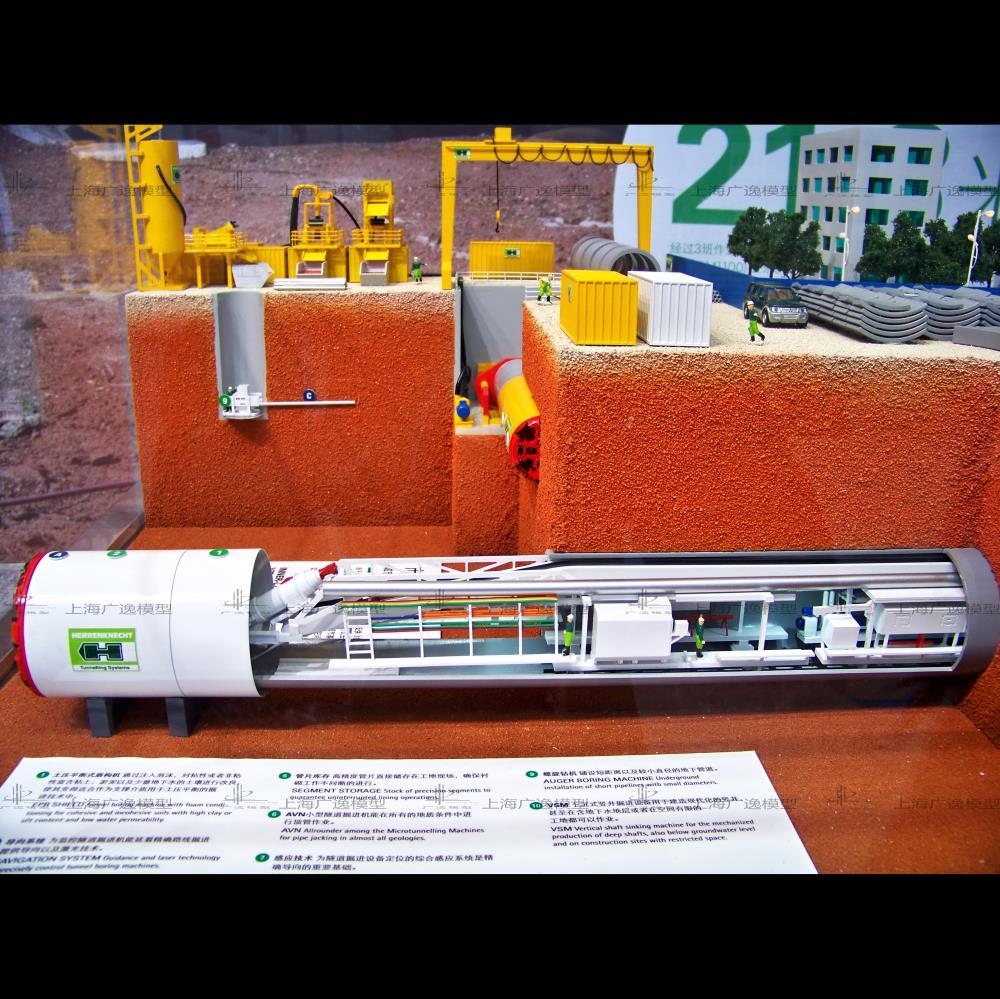 隧道场景施工模型1