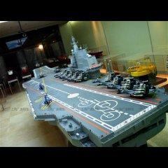 瓦良格航母模型