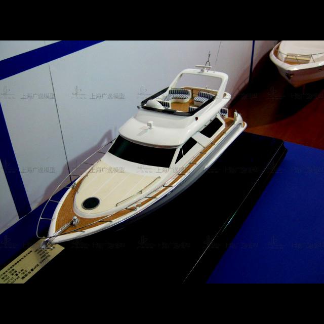 游艇模型1