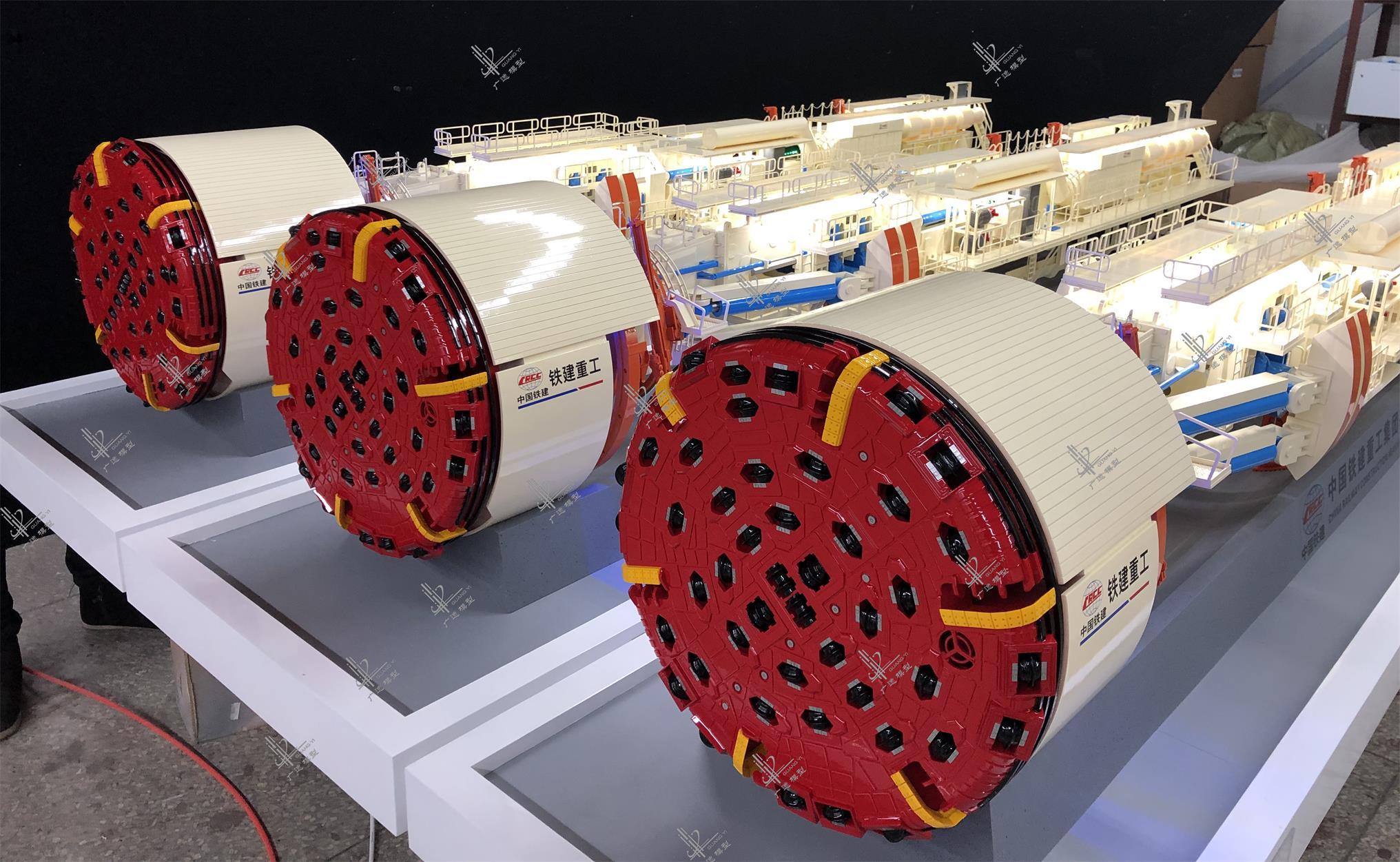 铁建重工模型