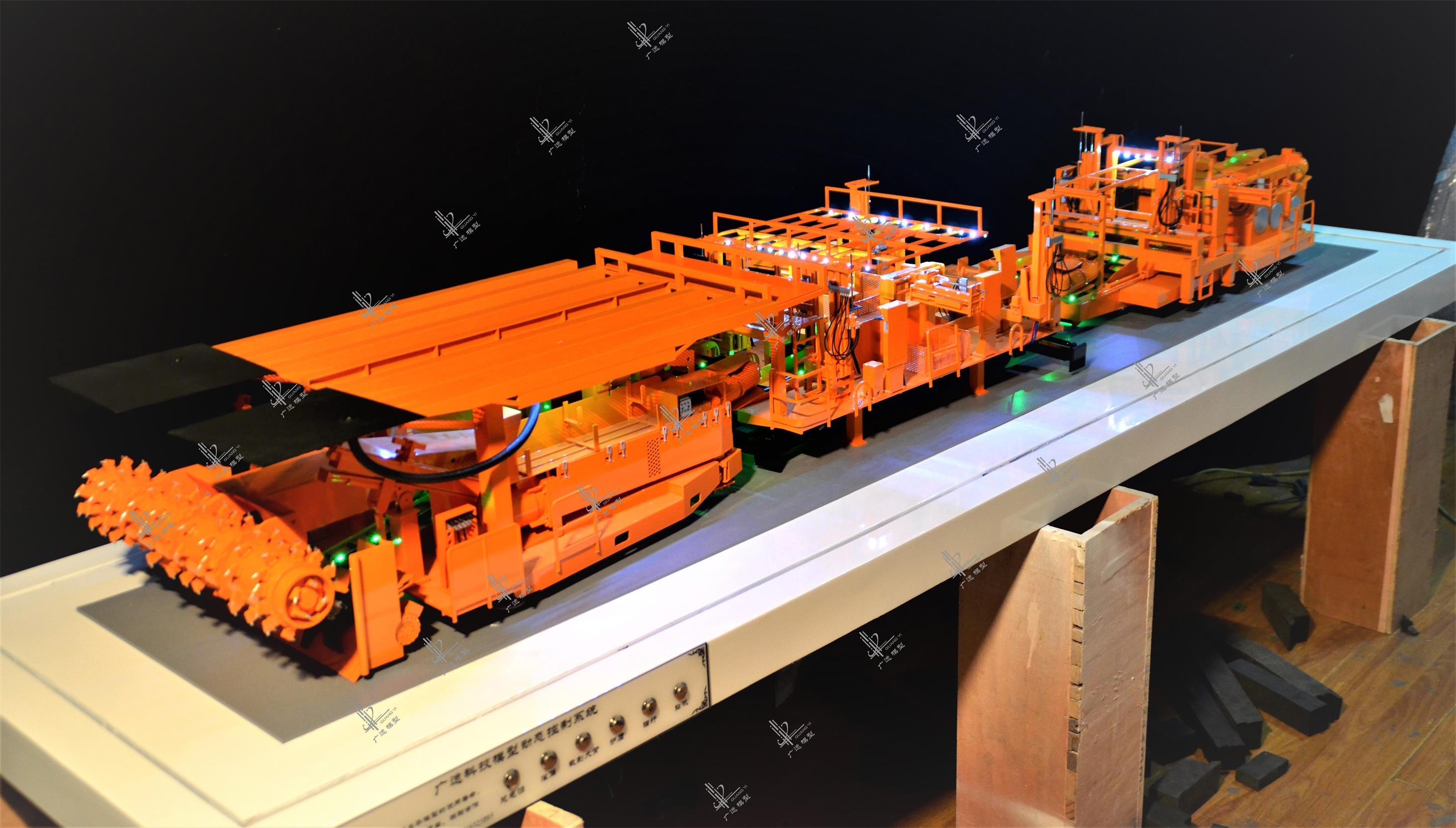 铁建重工掘锚机模型