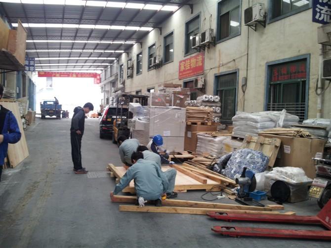 上海物流、散货运输、集装箱运输公司