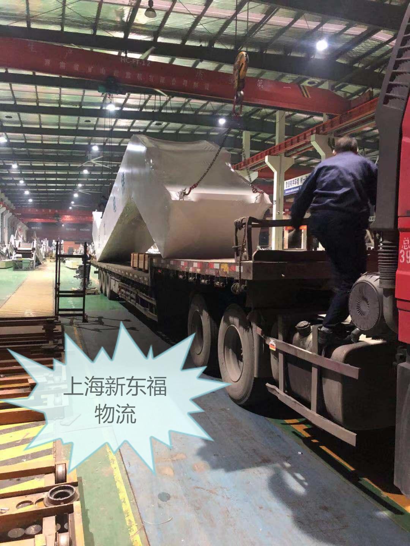 上海到江浙物流运输公司——上海新东福