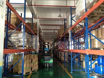 上海散货物流运输公司
