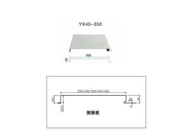 贵州铝镁锰板BT40-350