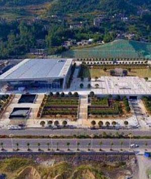 织金会展中心