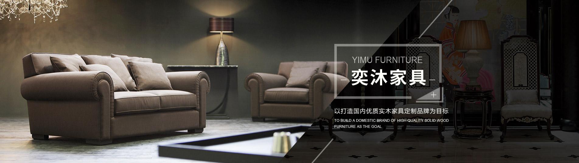 上海蓁篁家具设计有限公司