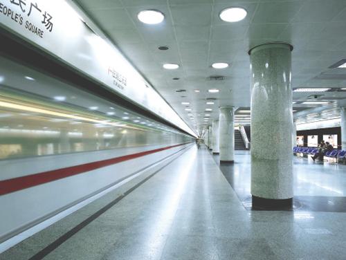 上海地铁工程