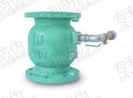直流式多功能水泵控制阀Hs743X