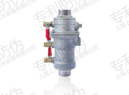 内置排水式低阻力倒流防止器LHS712X