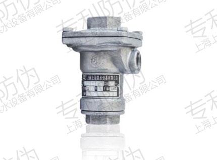 内置排水式低阻力倒流防止器LHS711X