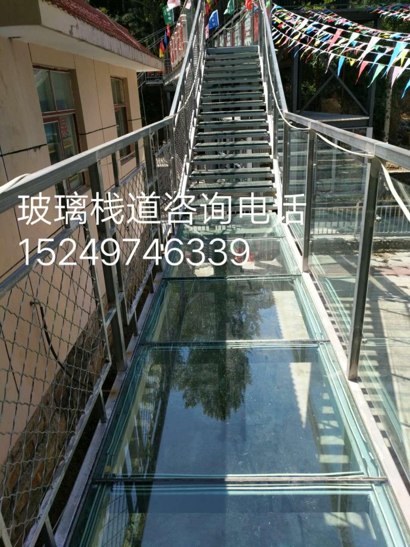 龙8手机版客户端官网下载栈道