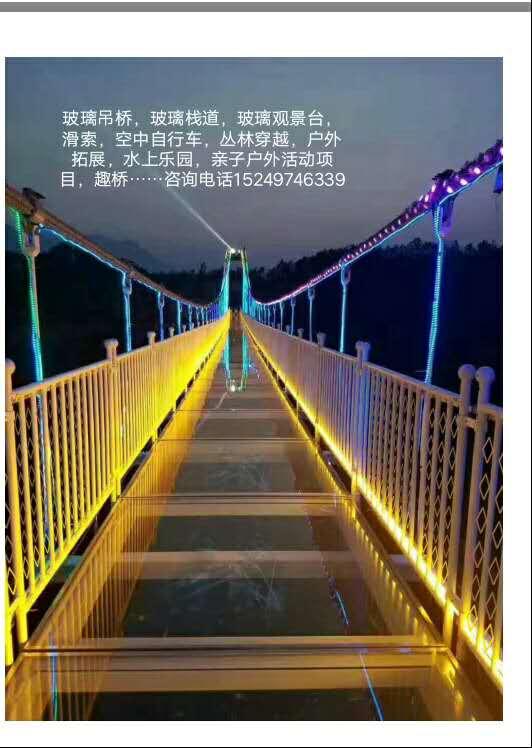 吊桥安装之后怎么维护?