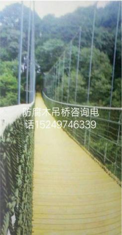 建造吊桥对钢丝绳有哪些要求?