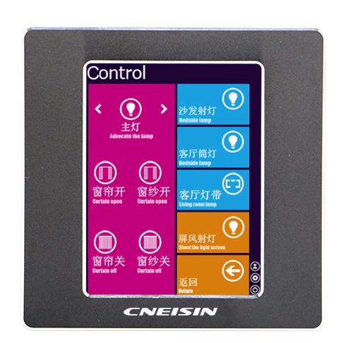 智能灯光控制系统是通过哪些方面来实现二次节电的?