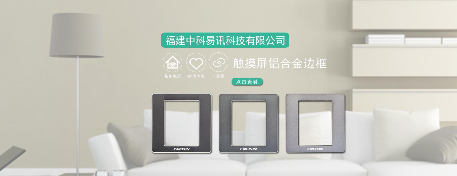商业照明控制系统的功能特点你了解吗