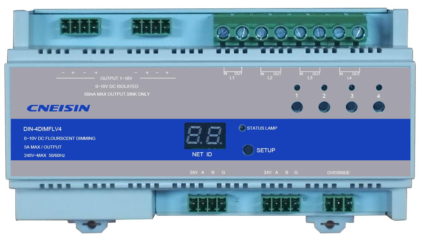 智能家居調光模塊報價中科易訊分享路燈控制器智能化