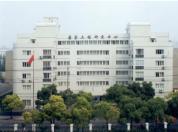 城市污染控制國家工程研究中心