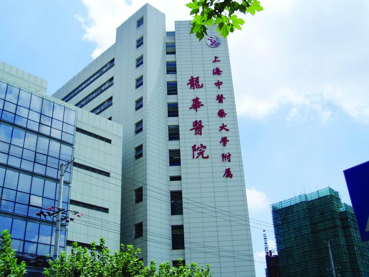 医院污水处理(代表性工程案例)