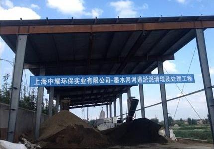 青岛即墨市墨水河河道清淤工程
