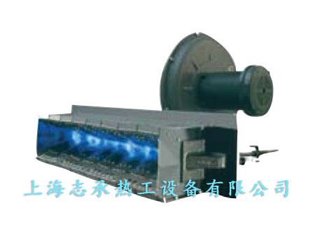 自帶助燃風機線性直燃APX燃燒器