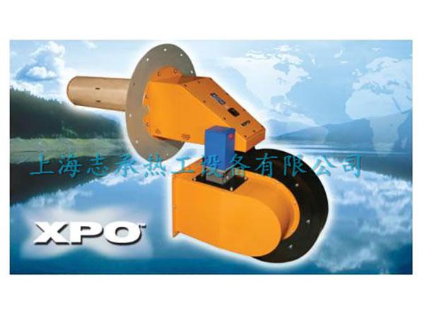 超低氮燃燒器-鍋爐XPO燃燒器