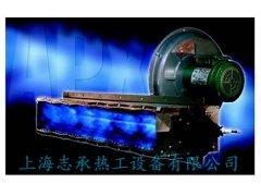 外置式线性燃烧器