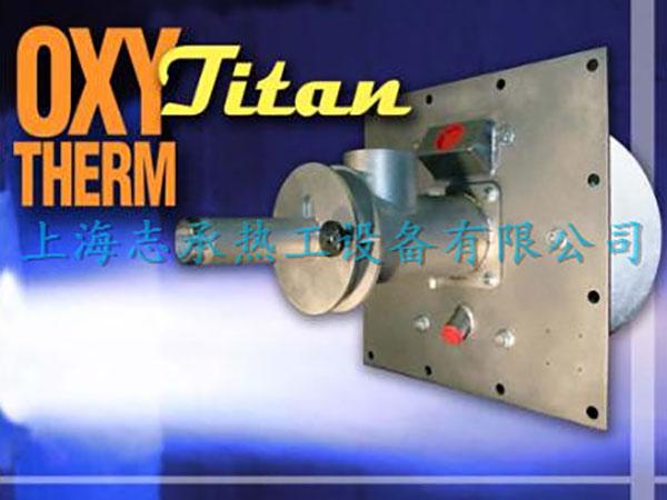 鋼鐵行業全氧燃燒器