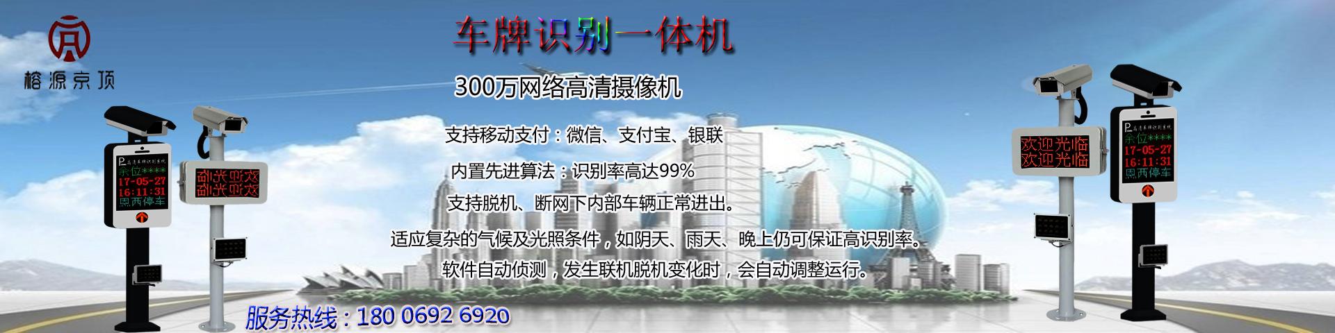 福州网页易游网