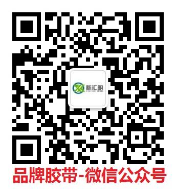 日东电工胶带品牌东亚区总裁有本雅彦访谈