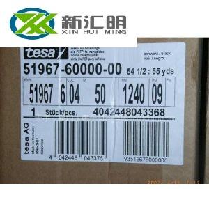 TESA51967