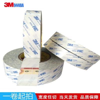 3M? 9448 A棉纸双面胶带