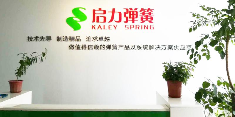 广州弹簧厂家办公环境