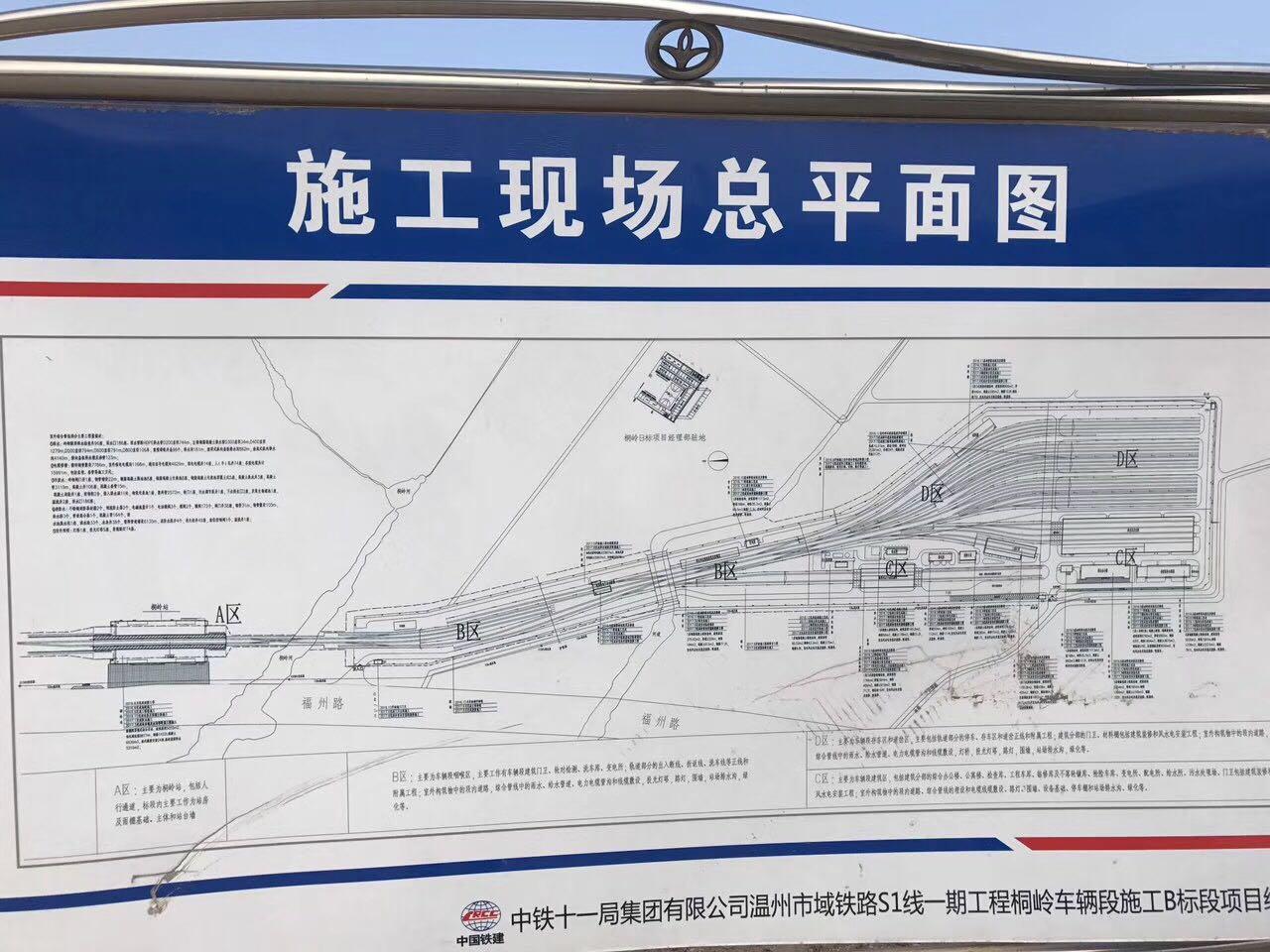温州桐岭车辆段虹吸项目