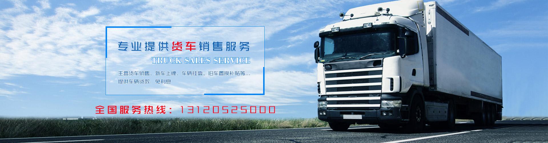 上海畅选汽车销售有限公司