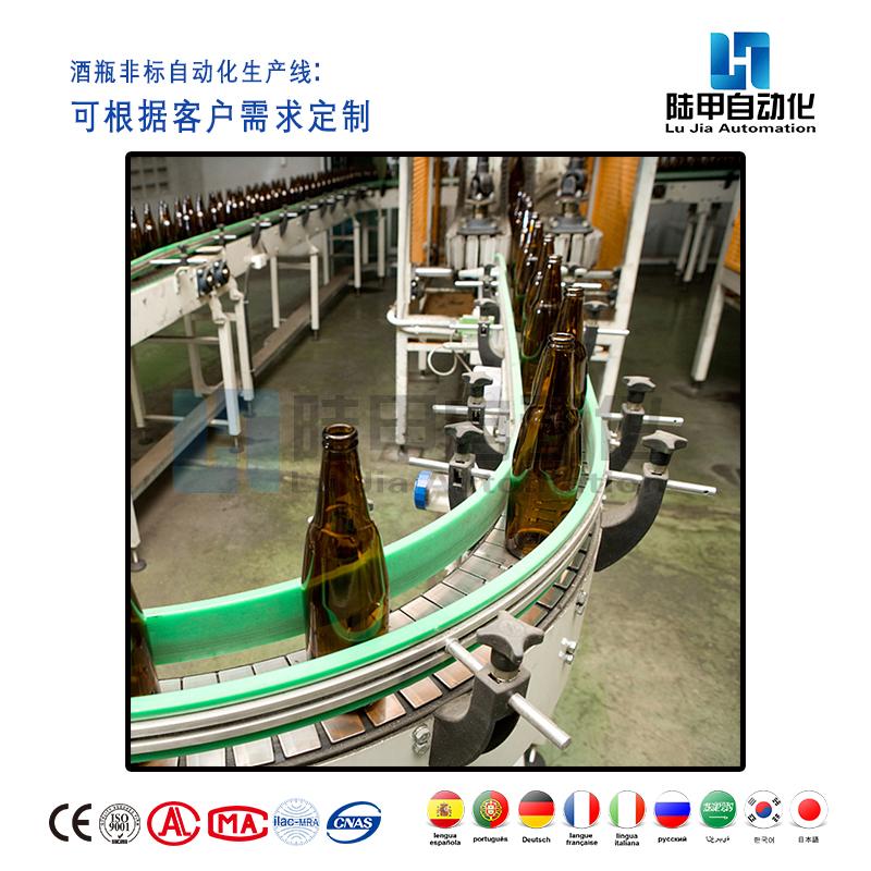 酒瓶自动化生产线