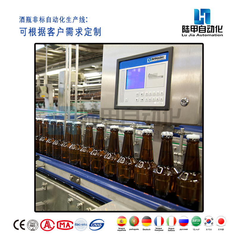 酒瓶视觉检测设备