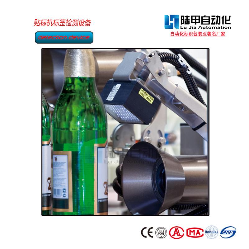标签检测设备
