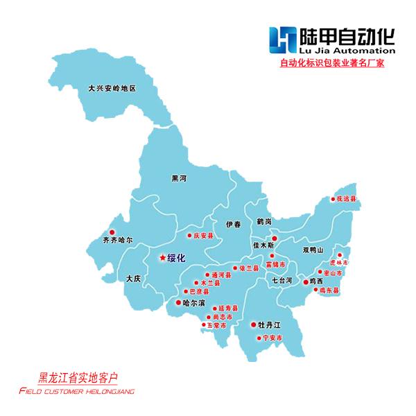 哈尔滨贴标机_(黑龙江省)_平面贴标机实地客户