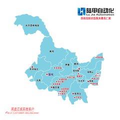 篮球(黑龙江省)_平面贴标机优乐国际棋牌